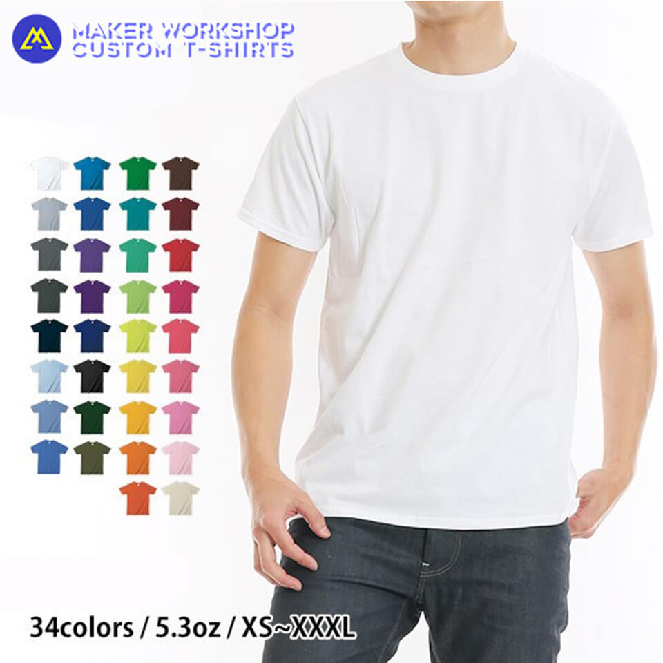 Colour T-Shirt
