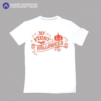 message tshirt, My First Halloween T-Shirt, message tee shirt