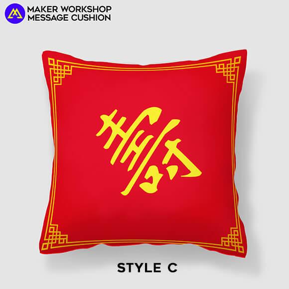 Chinse New Year Cushion
