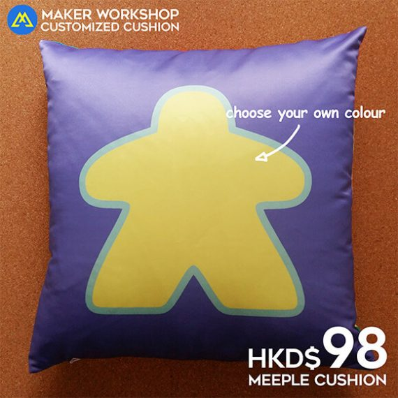 Customized Meeple Cushion
