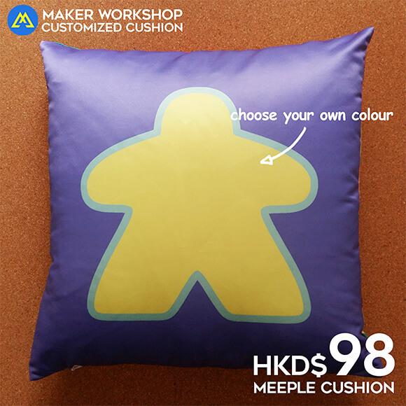 Customized Meeple Cushion